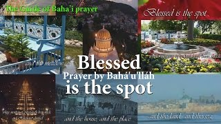 prayer blessed is the spot