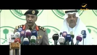 المتحدث باسم الداخلية يكشف في مؤتمر صحفي عن تفاصيل القبض علي ١٨ داعشي