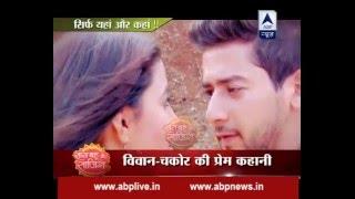Have a look at Vivan-Chakor's budding love story