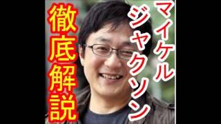 町山智浩たまむすび https://www.youtube.com/channel/UCdqOg1DN90QFVsw...