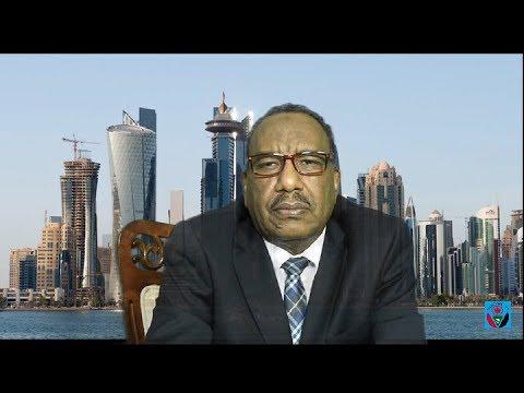 العنصرية والقبليه وقبول الاخر في السودان