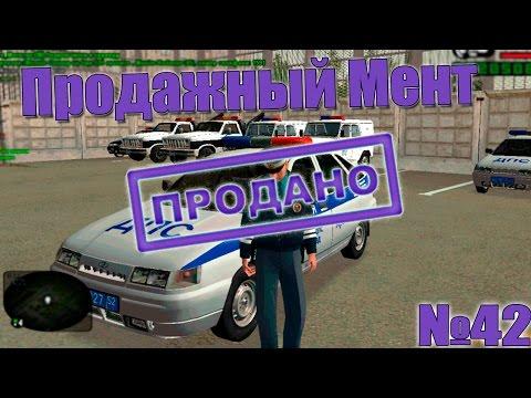 GTA Криминальная Россия back4sidenet