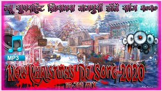Jesus Dj Hindi Remix Songs Mp3 Free Download