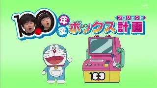 Doraemon Terbaru : Nobita Menang Gara Gara Timun!   Fathan FromYT