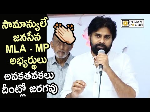 Pawan Kalyan Reveals Janasena Party MLA MP's Candidates Selection Process - Filmyfocus.com