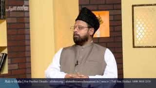 Urdu Rahe Huda 1st Aug 2015 Ask Questions about Islam Ahmadiyya