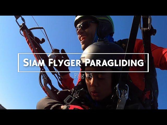 Siam flyger paragliding - Flyg #3