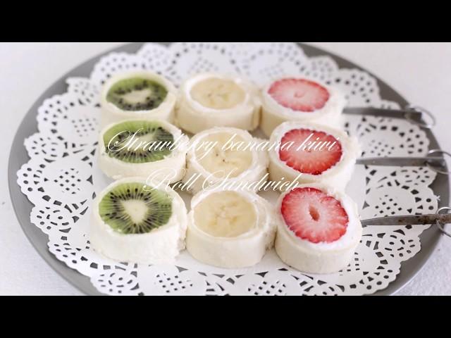 크림치즈롤 딸기샌드 바나나롤 키위 과일샌드위치 만들기✿ Strawberry banana kiwi roll sandwich