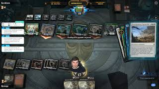 Топим в топ! Magic: The Gathering Arena