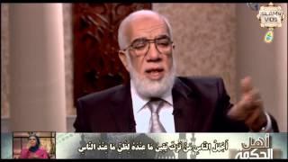 عمر عبد الكافي - أهل الحكمة الحكم العطائية 15 - أجهل الناس من ترك يقين ما عنده لـ