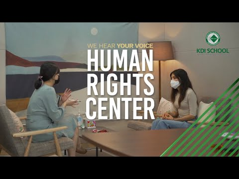 Welcome to the KDI School Human Rights Center.