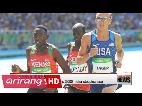 Rio 2016: Kenya's Kipruto wins men's 3,000m steeplechase
