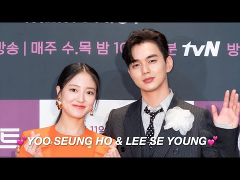 Yoo Seung Ho & Lee Se Young BTS Moments // Memorist ❣️
