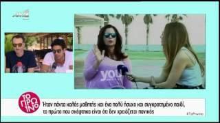 Youweekly.gr: Η Πωλίνα μιλάει για πρώτη φορά για την εξαφάνιση του παιδιού της
