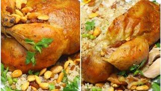 دجاج محشي بالارز المبهر ومشوية في الفرن ب ابسط طريقة الدجاج يدوب اسهل طريقة لعمل دجاج محشو ب رز