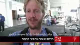 AMOS - Interview with director Yonatan Nir in Ynet