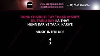 Gaddi Tu Manga De - Video Karaoke - Nadeem Abbas