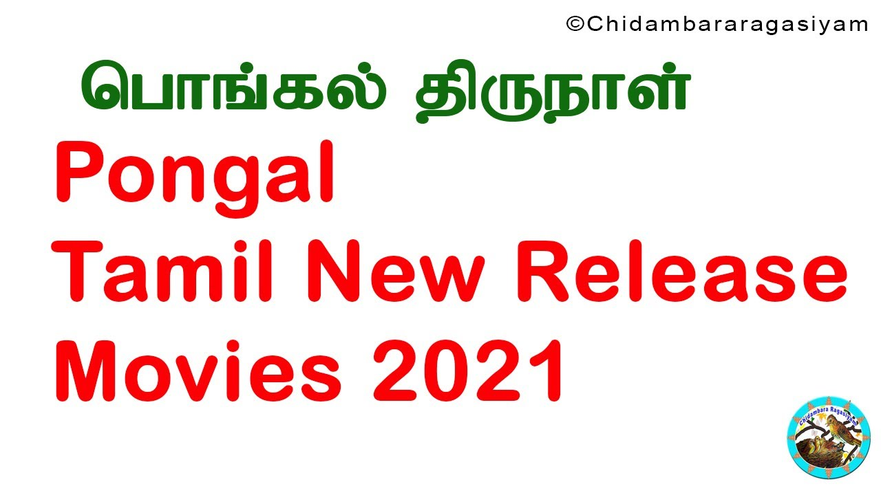 Pongal Release New Tamil movies 2021 ...