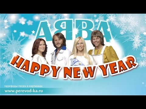 Abba - Happy New Year с переводом (Lyrics)