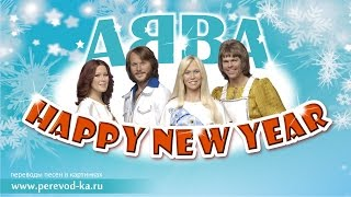 Скачать Abba Happy New Year с переводом Lyrics
