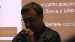 Артур Залюбовский НОВОСТИ НА 2015 год Меркурий(, 2015-07-27T10:58:42.000Z)