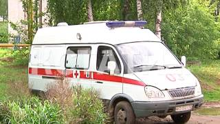 Опоздавшая помощь - пропавший из больницы пенсионер был найден живым, но спасти его не успели