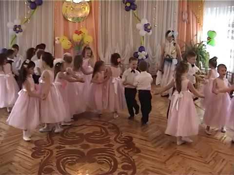 Танец-игра здравствуй, друг скачать mp3 танец игра здравствуй друг.