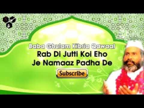 2 Jutti Rabb Di   Baba Ghulam Kibria Qawaal   Latest Qawali 2016  Upload By (Sona Mirza)