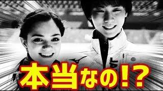 今日の動画 【海外の反応】羽生結弦選手とメドベージェワ選手の気になる...