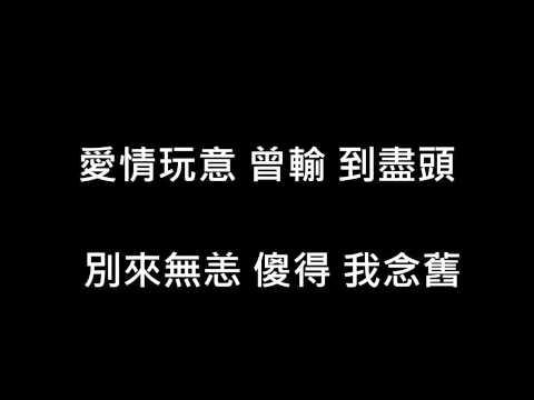 連詩雅shiga - 說一句(中文字幕)(1080HDp)