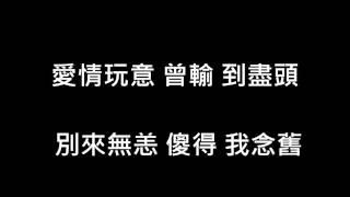 連詩雅shiga - 說一句  (中文字幕)(1080HDp)