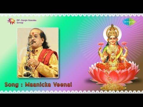 Maanicka Veenai song by Kadri Gopalnath