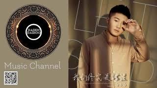 Gambar cover Wo men zhong jiu shi cuo guo [我们终究是错过]~ Bai xiao bai [白小白]
