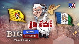 Big News Big Debate : Criminals in AP Politics - Rajinikanth TV9