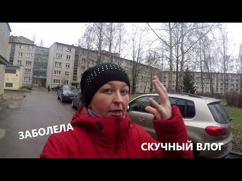 КОГДА МАМА БОЛЕЕТ / КУРИЦА С ОВОЩАМИ / САМЫЙ ПРОСТОЙ СУП