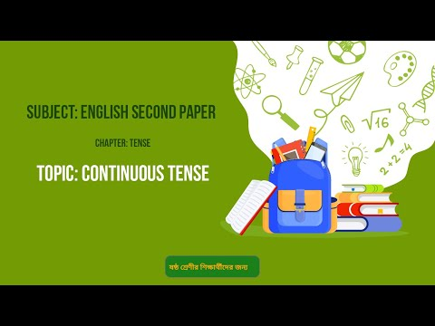 5. English 2nd Paper (Class 6)- Tense - Continuous Tense
