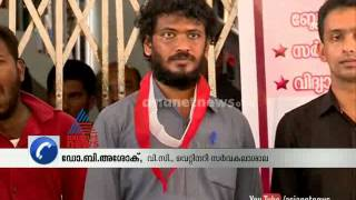 New controversy from calicut university exam controller V.V.George Kutty: Asianet News Investigation