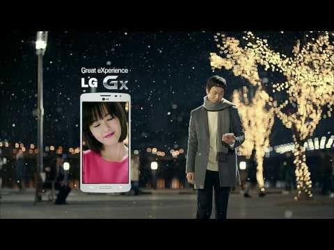 LG Gx commercial (korea)