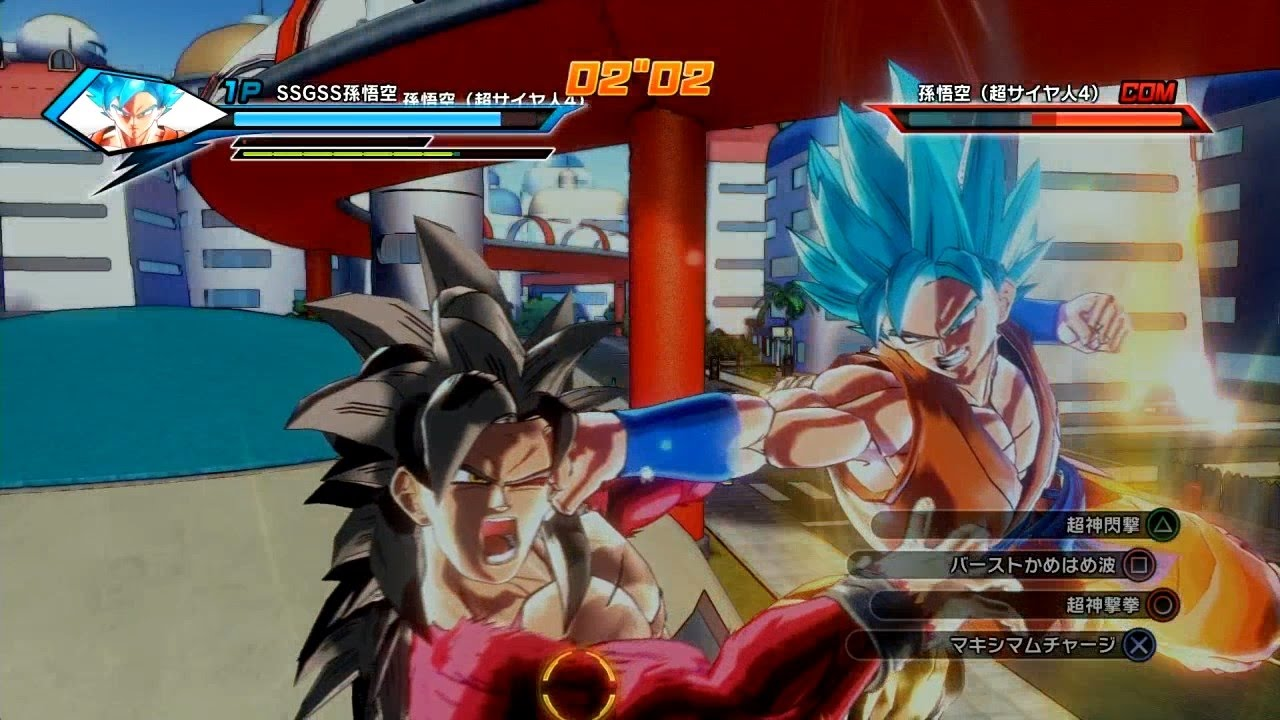 【DBXV】悟空(超サイヤ人ブルー)VS悟空(超サイヤ人4)