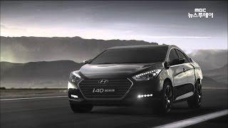 Hyundai i40 Executive CRDi 2015 Brian Doolan www.hondacentre.ie