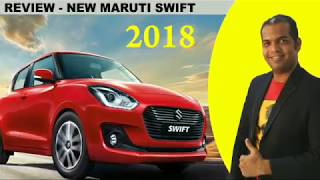 2018 Maruti SWIFT Review l ACE Cars Expert