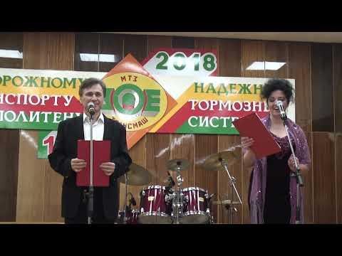 Смотреть фото Призёры профессионального мастерства МТЗ Трансмаш Москва 22 ноября 2018 новости россия москва