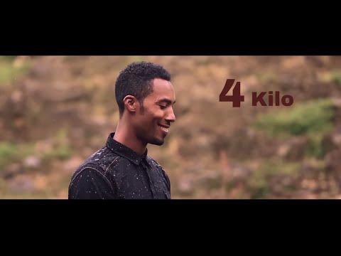 Ethiopian Music : Dan Admasu (4 Kilo) ዳን አድማሱ (4 ኪሎ) - New Ethiopian Music 2018(Official Video)
