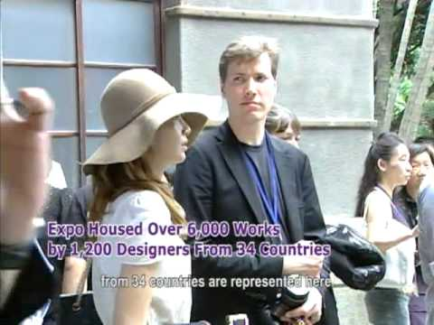 Taiwan OCAC: Taiwan's First Time to Host the World's Largest Design Event