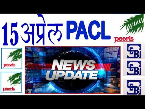 PACL NEWS punjab main gian sagar medical collage suru hone se hoga fayda