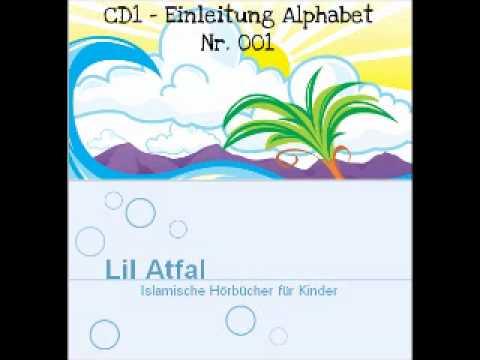 CD1 - 001 Einleitung Alphabet - LilAtfal