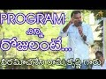 How Many Days This Program Is To Be Followed   V.RamaKrishna Garu's Diet   Gold Star Entertainment