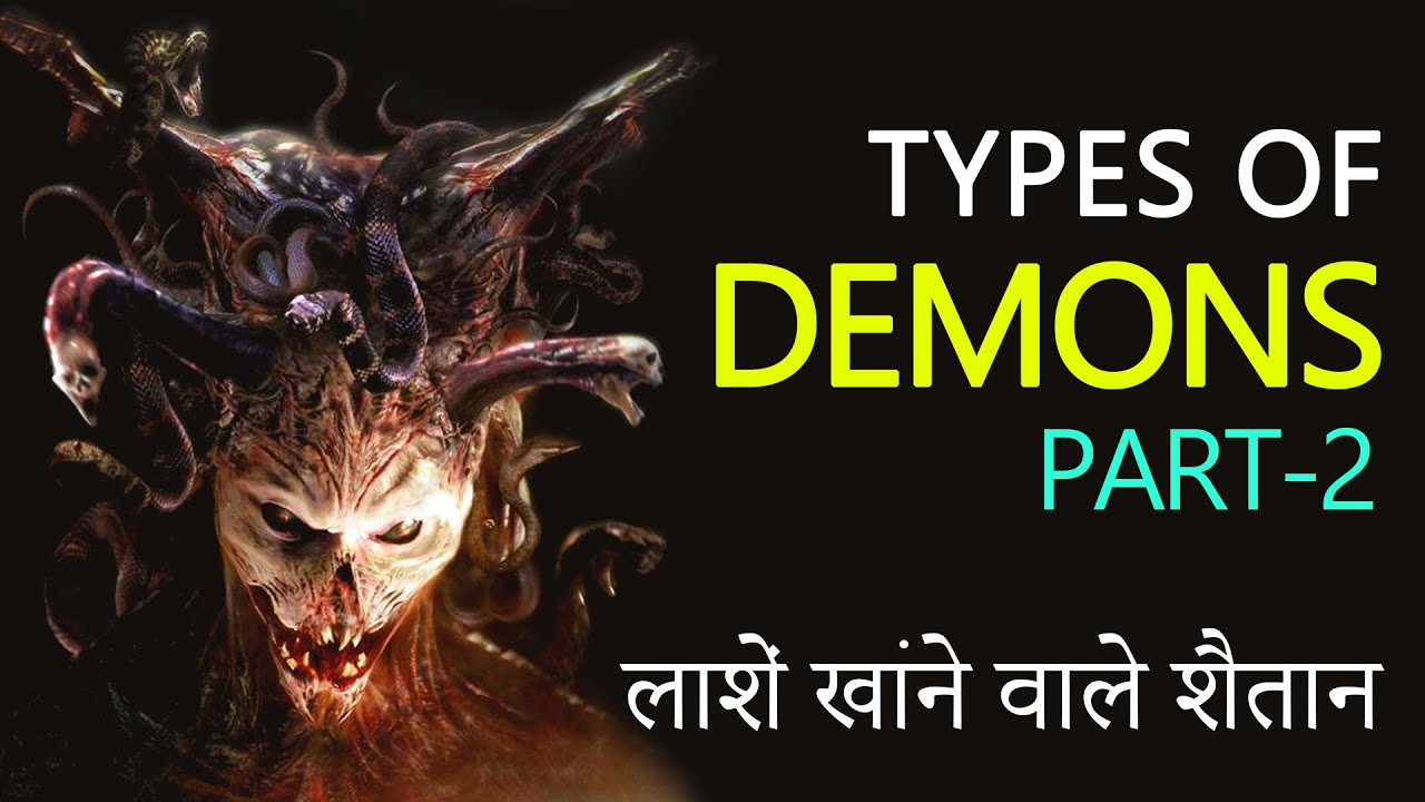 TYPES OF DEMONS - (Part -2) | नरक के शैतान | Demonology - Demon, Devils, & Evil Spirits