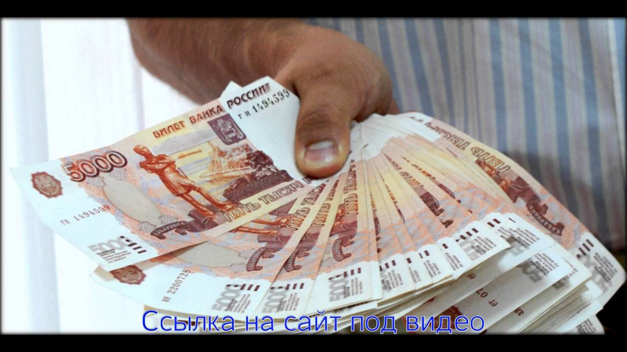 Сбербанк кредит наличными ставка