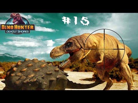 Охотник на динозавров Регион-6 Винтовка.Выживание.Андроид игра про динозавров.Dino hunter